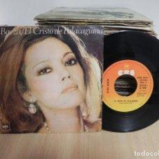 Discos de vinilo: SINGLE - ELSA BAEZA - EL CRISTO DE PALAGÜINA - RÍO, RÍO - 1975. Lote 147728198