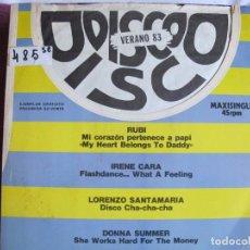 Disques de vinyle: MAXI - DISCO VERANO 83 - VARIOS (PROMO ESPAÑOL, PHILIPS 1983). Lote 147734390