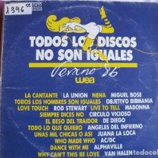 Discos de vinilo: LP - TODOS LOS DISCOS NO SON IGUALES (AC/DC, MADONNA, ANGELES DEL INFIERNO, ETC..) - VARIOS. Lote 147735750