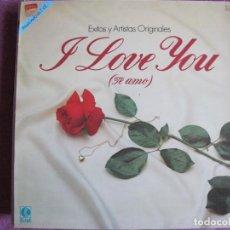 Discos de vinilo: LP - I LOVE YOU - VARIOS (SPAIN, DISCOS K-TEL 1980, VER FOTO ADJUNTA). Lote 147738402
