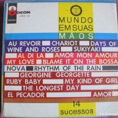 Discos de vinilo: LP - O MUNDO EM SUAS MAOS - VARIOS (BRASIL, DISCOS ODEON SIN FECHA, VER FOTO ADJUNTA). Lote 147738982