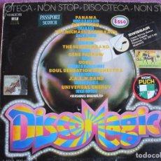 Discos de vinilo: LP - DISCO MAGIC - VARIOS (SPAIN, DISCOS REFLEJO 1978, VER FOTO ADJUNTA). Lote 147739754