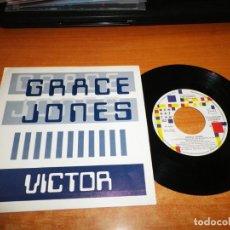 Discos de vinilo: GRACE JONES VICTOR SHOULD HAVE BEEN A JAZZ MUSICIAN SINGLE VINILO PROMO ESPAÑA CONTIENE 1 TEMA. Lote 147742882