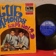 Discos de vinilo: ANTIGUO DISCO DE VINILO LP LOS BLUE DIAMONDS EN ESPAÑOL FONTANA RAMONA QUE TE DEJE DE QUERER. Lote 147755758