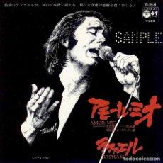 Discos de vinilo: RAPHAEL AMOR MIO CANTADO EN JAPONES SINGLE EDITADO EN JAPON. Lote 147758398