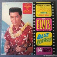 Discos de vinilo: ELVIS BLUE HAWAII. Lote 147773694