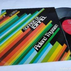 Discos de vinilo: ROLAND THYSSEN - LP ESPAÑOL - NUEVO - SONRISA DE ISRAEL. Lote 147780962