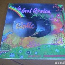 Discos de vinilo: LP : LA CORAL COSMICA / RARO PROGRESIVO PORTADA DOBLE EX. Lote 147786858