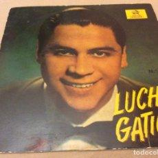 Discos de vinilo: LUCHO GATICA. POR NUESTRA COBARDIA, NO PUEDO SER FELIZ, AMOR SIN MENTIRA, LA GLORIA DE TU SER. . Lote 147787254
