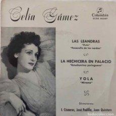 Discos de vinilo: CELIA GÁMEZ. LAS LEANDRAS. EP. Lote 147815458