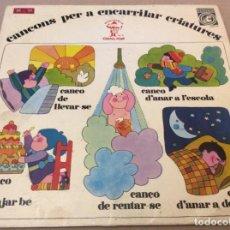 Discos de vinilo: JOSEP MARIA ESPINÀS / FRANCESC BURRULL, CANÇONS PER A ENCARRILAR CRIATURES. CONCENIRIC 1967. Lote 147821082