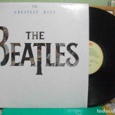 Discos de vinilo: THE BEATLES 20 GREATEST HITS LP BOLIVIA 1982 PEPETO TOP. Lote 147828646