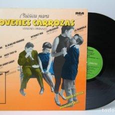 Discos de vinilo: DISCO LP DE VINILO - JOVENES CARROZAS / VERSIONES ORIGINALES - VOLUMEN 7 - RCA - AÑO 1981. Lote 147865381