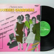 Discos de vinilo: DISCO LP DE VINILO - JOVENES CARROZAS / VERSIONES ORIGINALES - VOLUMEN 8 - RCA - AÑO 1981. Lote 147865434