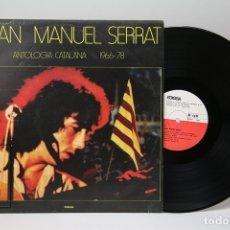 Discos de vinilo: DISCO LP DE VINILO - JOAN MANUEL SERRAT / ANTOLOGIA CATALANA 1966-78 - EDIGSA - AÑO 1978. Lote 147865588