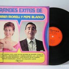 Discos de vinilo: DISCO LP DE VINILO - GRANDES EXITOS DE CARMEN MORELL Y PEPE BLANCO - OLYMPO - AÑO 1974. Lote 147865934