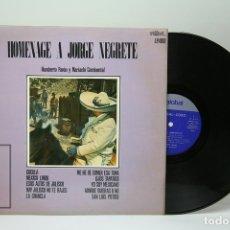 Discos de vinilo: DISCO LP DE VINILO - HOMENAGE A JORGE NEGRETE - PALOBAL - AÑO 1971. Lote 147866022