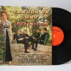 Discos de vinilo: DISCO LP DE VINILO - LOS 5 LATINOS / TANGOS DE ORO - OLYMPO - AÑO 1974. Lote 147866502