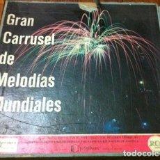 Discos de vinilo: VINILOS GRAN CARRUSEL DE MELODÍAS MUNDIALES. Lote 147883702