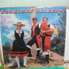 Discos de vinilo: LP GALICIA - FOLKLORE GALLEGO VOL. 1 - HERM. GARCEIRAS + CORO LEMBRANZAS + OS CAMPANEIROS , ETC. Lote 147885338