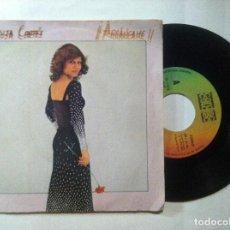Discos de vinilo: MARUJA CORTES ARRANCAME / NO QUIERO SENTIR TU AMOR - SINGLE 1980 - CARDISC. Lote 153160596