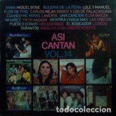 Discos de vinilo: ASI CANTAN VOL. 14 (ESPAÑA, 1975). Lote 147921750