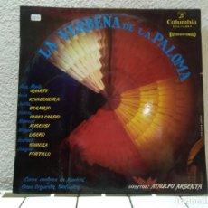 Discos de vinilo: LA VERBENA DE LA PALOMA . Lote 147953682