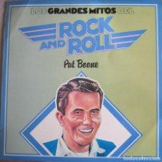 Discos de vinilo: PAT BOONE: LOS GRANDES MITOS DEL ROCK AND ROLL. Lote 244531085