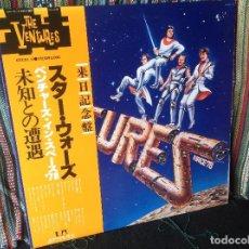 Discos de vinilo: THE VENTURES - SPACE ' 78 - DOBLE LP ULTRA RARO UNITED ARTISTS RECORDS 1978 JAPAN, SURF GUITAR.. Lote 148002578