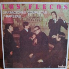 Discos de vinilo: LOS FLECOS GRABACIONES COMPLETAS Y RAREZAS - ESTAS LEJOS - VALES POCO PARA MI - COMO EL - . Lote 148016998