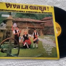 Discos de vinilo: LP ( VINILO) DE SILVINO FERNÁNDEZ / ANDRESIN DE INSIERTRO AÑOS 80. Lote 148024298