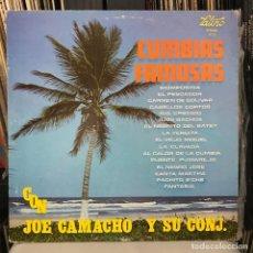 Discos de vinilo: CUMBIAS FAMOSAS 1981 VENEZUELA _ EL PESCADOR . Lote 148025978