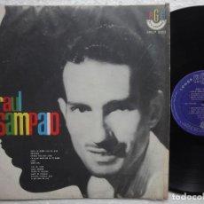 Discos de vinilo: LP RAUL SAMPAIO CON ORQUESTA DISCOS RGE LTDA. HI-FI XRLP 5132 SAO PAULO BRASIL. Lote 148054838