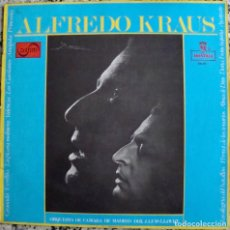 Discos de vinilo: LP ALFREDO KRAUS ¡FIRMADO POR KRAUS!. Lote 148060126