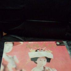 Discos de vinilo: LP HANAYOME NINGYO Y THE NEW ROYAL STRING. Lote 148090626