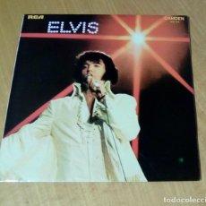 Discos de vinilo: ELVIS PRESLEY - ELVIS (LP 1971, RCA / CAMDEN ACRS 4523). Lote 148135626