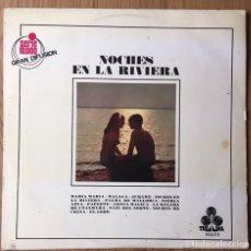 Discos de vinilo: ORQUESTA CARAVELLE NOCHES EN LA RIVIERA EDIC ESPAÑA SELLO TREBOL AÑO 1970. Lote 148159026