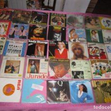 Discos de vinilo: LOTE DE 35 DISCOS SINGLES Y EP LOS MISMOS DARVIN GUAYABA. Lote 148173778