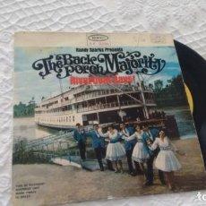 Discos de vinilo: E P ( VINILO) DE THE BACK PORCH MAJORITY AÑOS 60. Lote 148178590