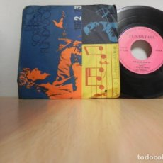 Discos de vinilo: LOS TRES PARAGUAYOS JURAME MUSICA DE SIEMPRE 1972 DISCO SORPRESA FUNDADOR . Lote 148193786
