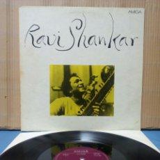Discos de vinilo: RAVI SHANKAR - RAVI SHANKAR 1981 GER ( RDA ) ED AMIGA. Lote 148207494