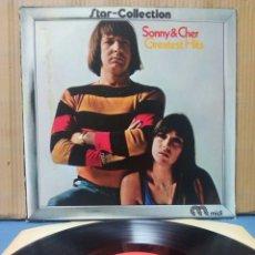 Discos de vinilo: SONNY & CHER - GREATEST HITS 1971 GER. Lote 148208418