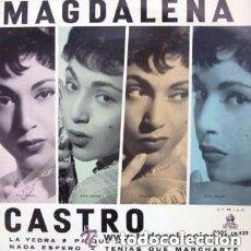 Discos de vinilo: MAGDALENA CASTRO CON EL TRIO GUADALAJARA - LA YEDRA + 3 - EP SPAIN 1961. Lote 148224330