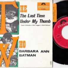 Discos de vinilo: THE WHO - THE LAST TIME - EP ESPAÑOL DE VINILO. Lote 148227722