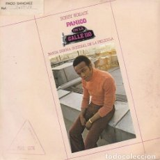 Discos de vinilo: BOBBY WOMACK - ACROSS 100TH STREET - SINGLE ESPAÑOL DE VINILO. Lote 148228614