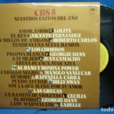 Discos de vinilo: CBS 5 - CON 14 CANCIONES DE DIFERENTES CANTANTES - CBS 1975. Lote 148230742