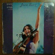 Discos de vinilo: JOAN BAEZ - GRACIAS A LA VIDA, ARIOLA, 1975. SPAIN.. Lote 148246846