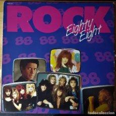 Discos de vinilo: ROCK 88 EIGHTY EIGHT VARIOS GRUPOS AÑO 1988 MUY RARO. Lote 148251522