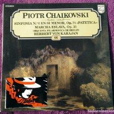 Discos de vinilo: VINILO LP LOS GRANDES COMPOSITORES VOL.66 - PIOTR CHAIKOVSKI / LP PHILIPS - 1982. Lote 148313642