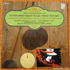 Discos de vinilo: VINILO LP LOS GRANDES TEMAS DE LA MUSICA,MÚSICA CONTEMPORÁNEA II - LUTOSLAWSKY, LIGETI, KAGEL, 1984. Lote 148334462
